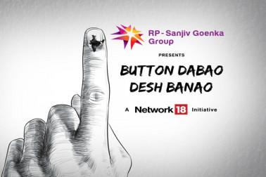بٹن دباؤ دیش بناؤ مہم: اپنا ووٹ ہمیشہ ڈالنے کا انتخاب کریں