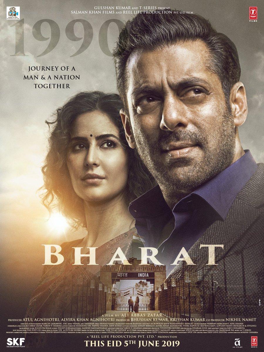 سلمان نے جمعہ کو فلم کا پانچواں پوسٹر شیئرکیا۔ ٹوئٹرپراس پوسٹرکوشیئر کرتے وقت سلمان خان نے لکھا کہ ہرمسکراتے چہرے کے پیچھے درد چھپا ہوتا ہے اوروہی درد آپ کو زندہ رکھتا ہے۔ اب مداح اس کیپشن کوپڑھنے کے بعد یہ سوچ رہے ہیں کہ سلمان خان کوکس بات کا غم ستا رہا ہے، جس کا درد اس پوسٹر میں جھلکا ہے۔
