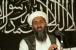 اسامہ بن لادن کو پناہ دینے والے اعجاز شاہ کو عمران خان نے  بنایا پاکستان کا وزیر داخلہ