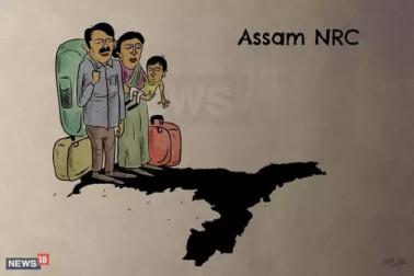 این آر سی معاملہ: دنیا میں ہندوستان نہیں بن سکتا پناہ گزینوں کا دارالحکومت۔ مرکزی حکومت