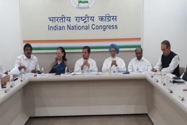 راہل گاندھی کی استعفیٰ کی پیشکش، کانگریس ورکنگ کمیٹی کو نامنظور