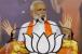 گجرات دورہ: وزیراعظم نے کہا کہ آنے والے پانچ برسوں میں ملک کو دلانا ہے صحیح مقام