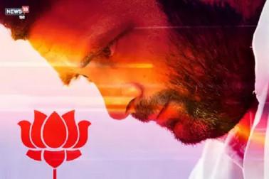 لوک سبھا الیکشن نتائج 2019: '' راہل گاندھی کو سیاست اب چھوڑ دینی چاہئے''۔