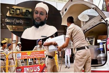 آئی ایم اے دھوکہ دہی معاملہ۔83لاکھ روپئے مالیت کے طلائی و نقروی زیورات ضبط