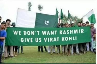 کشمیر کی جگہ اب وراٹ کوہلی مانگ رہے پاکستانی فینس؟ جانیں حقیقت