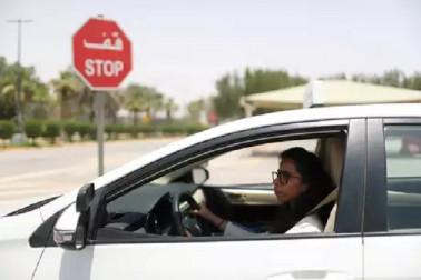 سعودی عرب میں نکاح کی شرطوں میں خواتین شامل کرارہی ہیں یہ دو خاص مانگ