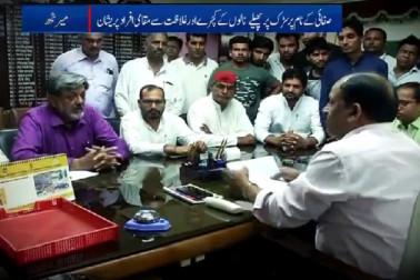 میرٹھ: اقلیتوں کے ساتھ امتیازی سلوک کرنے کا مقامی لوگوں نے سرکاری محکموں پرلگایا الزام