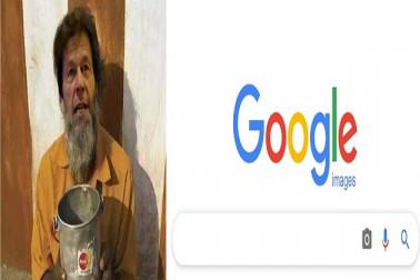 گوگل سرچ انجن وزیراعظم عمران خان کو کیوں دکھارہا ہے بھکاری۔ تفصیل پڑھیں یہاں