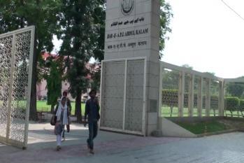 ایشیا کی یونیورسٹیوں میں جامعہ ملیہ اسلامیہ 29.5 پوائنٹس کے ساتھ 200 ویں نمبر پر