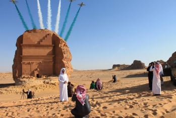 سعودی عرب کا 2018 سے سیاحتی ویزہ جاری کرنے کا اعلان ،آن لائن بھی جمع کرائی جاسکیں گی درخواستیں