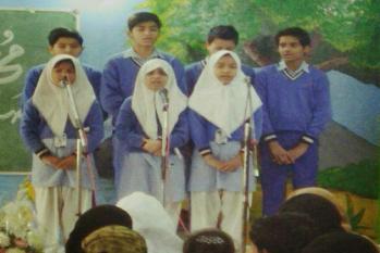 جامعہ نگر : دہلی گرامر اسکول میں بزم محسن انسانیت کا انعقاد