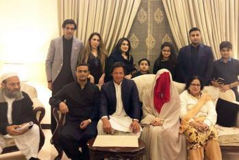 عمران خان کی پارٹی نے ان کی شادی کی تصدیق کر دی