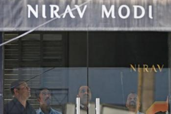 بی این بی گھوٹالہ : مودی حکومت کا ریزرو بینک آف انڈیا سے سوال ، گھوٹالہ پر کیسے نہیںپڑی نظر ؟