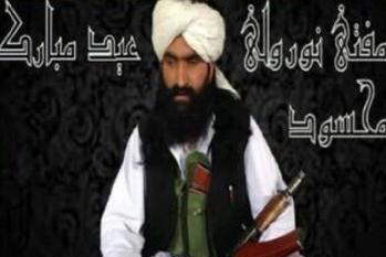 فضل اللہ کے بعد یہ شخص بنا تحریک طالبان کا نیا چیف