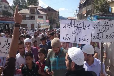 جموں و کشمیر میں ڈوڈہ ضلع کے بھدیورہ میں روہنگیا مسلمانوں کے قتل عام کے خلاف احتجاج کا ایک منظر ۔