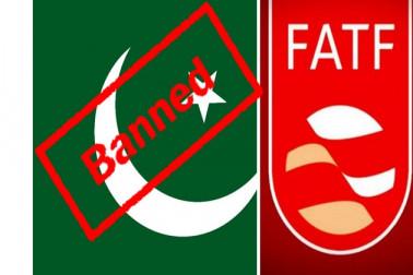 پاکستان کو بڑا جھٹکا: ایف اے ٹی ایف نے مانا اب بھی دہشت گردوں کو پیسہ دے رہا ہے پاک، کیا بلیک لسٹ