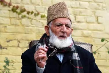 جموں وکشمیرمیں پابندی کے باوجود چل رہا تھا سید علی شاہ گیلانی کا انٹرنیٹ، بی ایس این ایل نے دوافسران کو کیا معطل