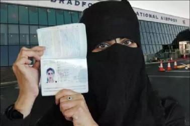 سعودی عرب میں خواتین کےسفرپرپابندی ہٹائی گئی، اب بغیر سرپرست کےجاسکیں گی بیرون ممالک