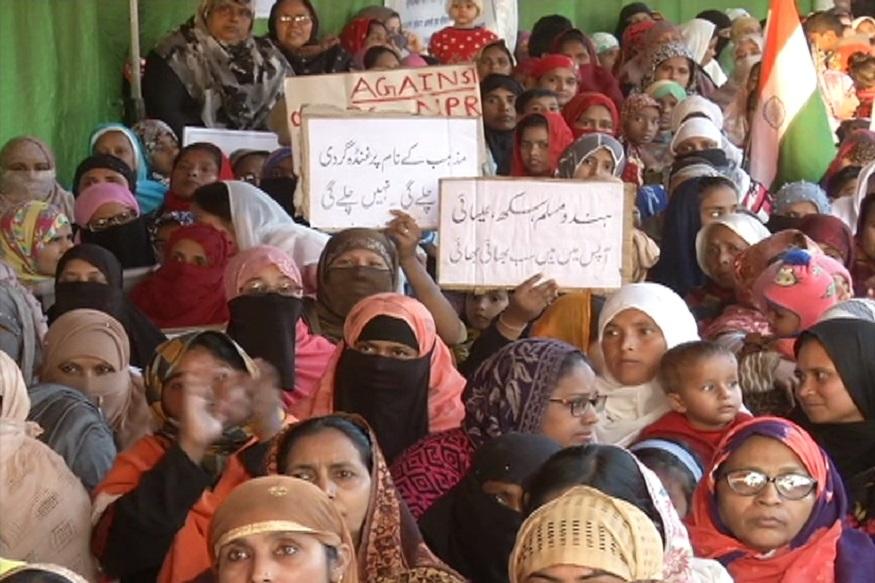 رانچی: احتجاجی دھرنا کی شروعات پیر 20 جنوری سے ہوئی ہے ۔ (تصویر:نوشاد عالم)۔